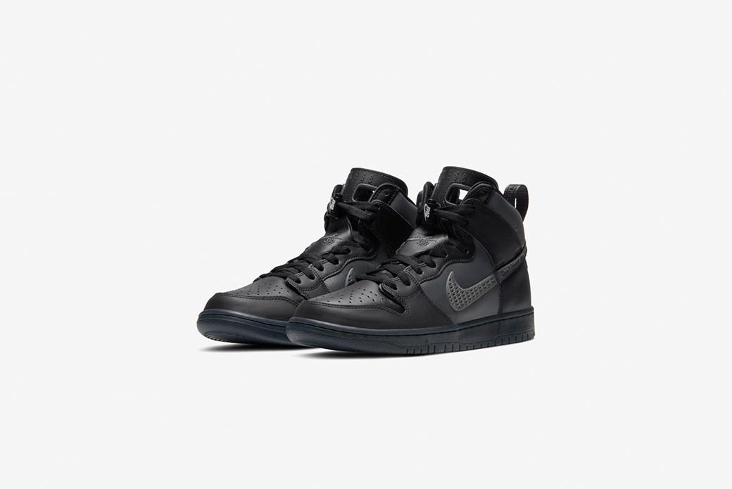 Nike SB × FPAR Dunk High: нестандартный гибрид