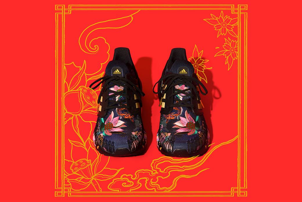"adidas Ultra Boost ""Chinese New Year"": яркие детали"