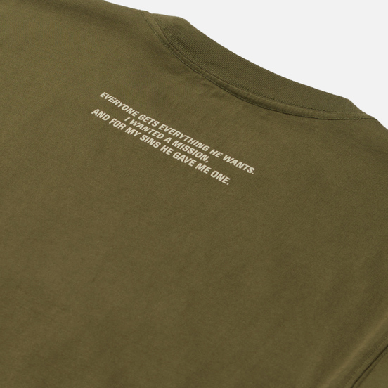 Мужская футболка maharishi Apocalypse Olive