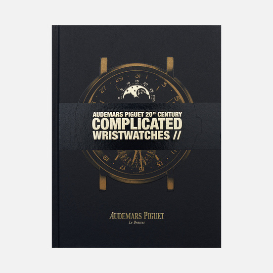Книга Watchprint Audemars Piguet 20th Century Complicated Wristwatches