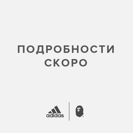 Кроссовки adidas Basketball x Bape Dame 4 Pantone/White/Core Black