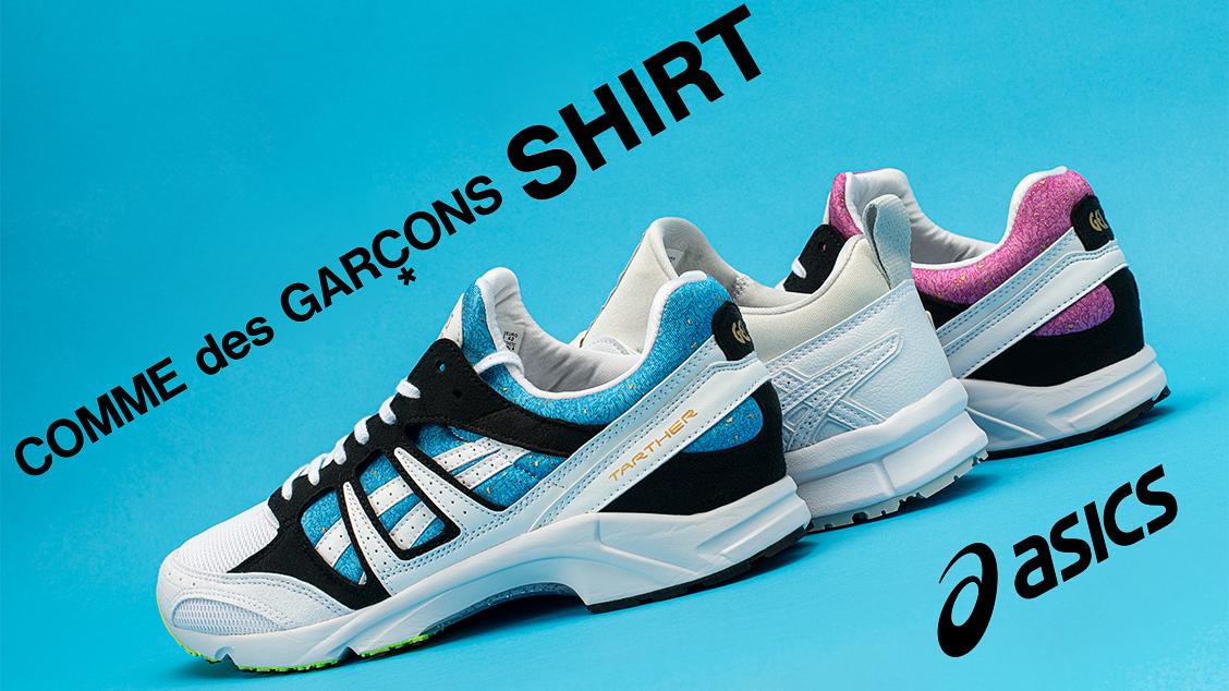 ASICS x Comme des Garcons SHIRT SS21