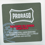 Бальзам для бороды Proraso Soften And Soothe 100ml фото- 3