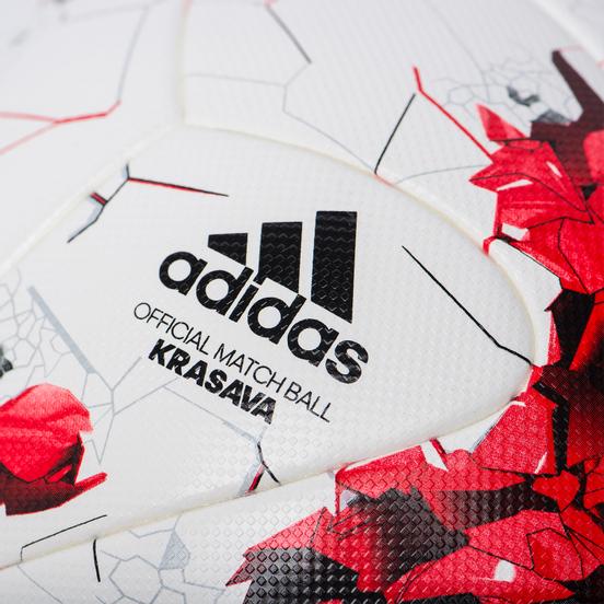 Футбольный мяч adidas Krasava FIFA Confederations Cup 2017 White/Red/Power Red/Clear Grey