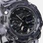 Наручные часы CASIO G-SHOCK GA-2000SKE-8AER Skeleton Series Black/Black фото - 2