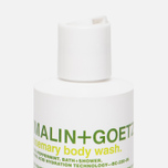 Гель для душа Malin+Goetz Rosemary 236ml фото- 1