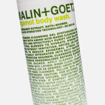 Гель для душа Malin+Goetz Bergamot 236ml фото- 2