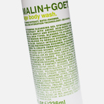 Гель для душа Malin+Goetz Sage 236ml фото- 2