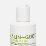 Гель для душа Malin+Goetz Sage 236ml фото- 1