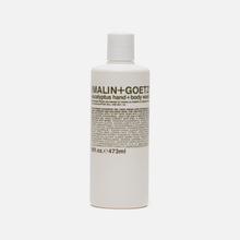 Гель-мыло Malin+Goetz Hand And Body Eucalyptus 473ml фото- 0