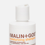 Шампунь для волос Malin+Goetz Moisturizing Panthenol 236ml фото- 2