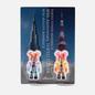 Игрушка Medicom Toy Burj Khalifa Tower & Tokyo Tower 100% фото - 3