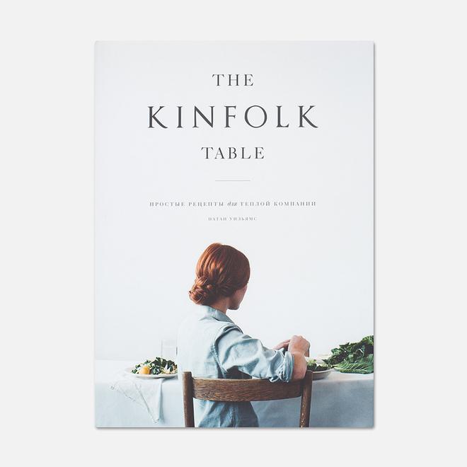Книга Kinfolk The Table