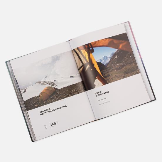 Книга Сила Территории Художественный Альбом