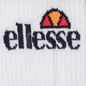 Комплект носков Ellesse Pullo 3-Pack White фото - 2