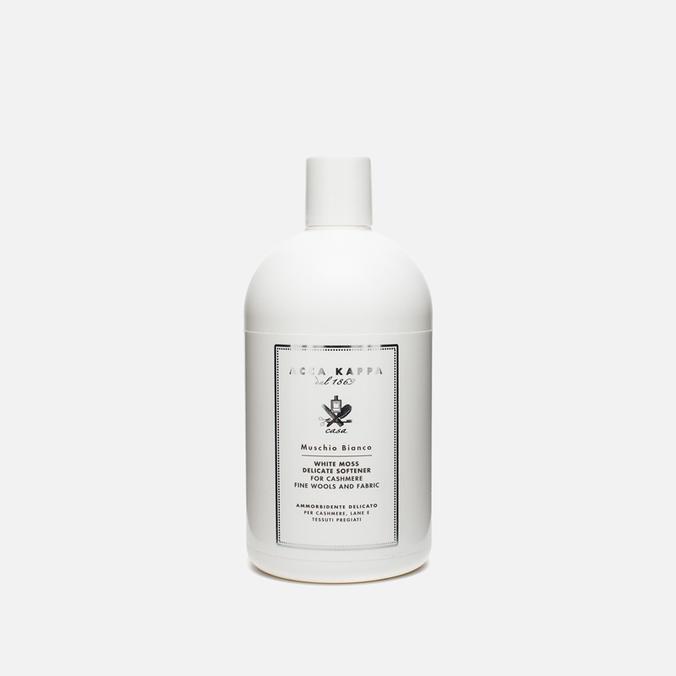 Кондиционер для белья Acca Kappa White Moss Delicate Softener 500ml