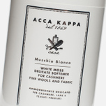 Кондиционер для белья Acca Kappa White Moss Delicate Softener 500ml фото- 2