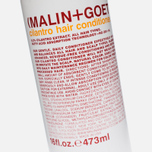 Кондиционер для волос Malin+Goetz Cilantro Large 473ml фото- 2