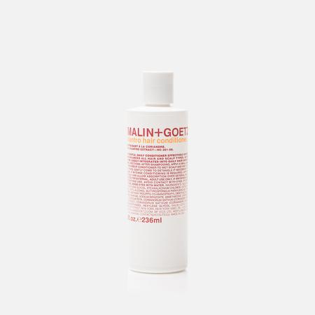 Кондиционер для волос Malin+Goetz Cilantro Medium 236ml