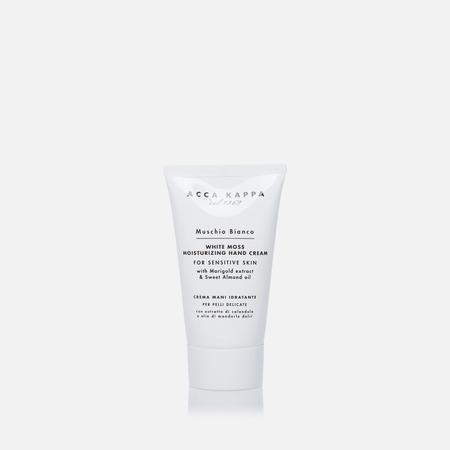 Крем для рук Acca Kappa White Mos For Sensitive Skin 75ml