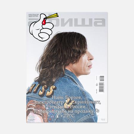 Журнал Афиша № 8 Июль 2015