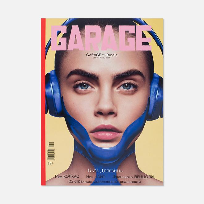 Журнал Garage № 5 Весна/Лето 2015