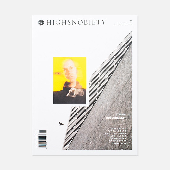 Журнал Highsnobiety Issue 10 Spring/Summer 2015