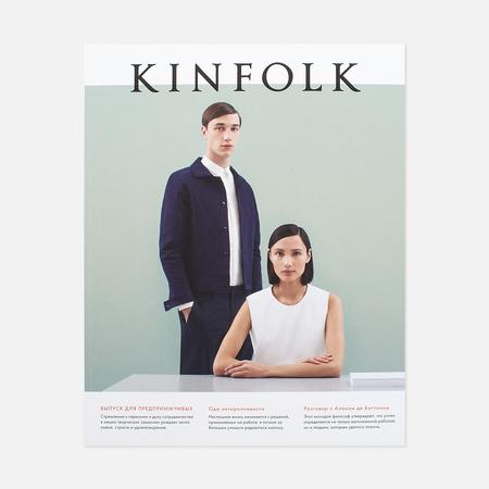 Журнал Kinfolk Пятнадцатый выпуск