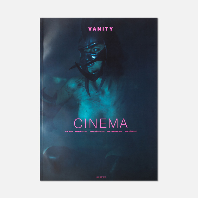 Журнал Vanity № 2 Cinema