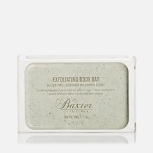 Мыло-скраб Baxter of California Exfoliating Body Bar 198g фото- 2