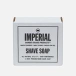 Мыло для бритья Imperial Barber Glycerin 176g фото- 0