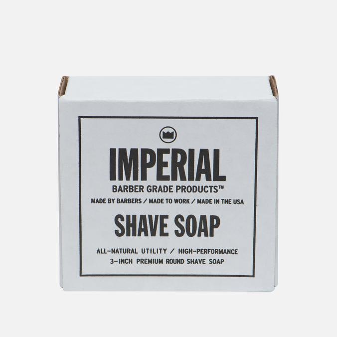 Мыло для бритья Imperial Barber Glycerin 176g
