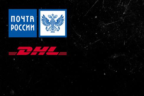 Бесплатная доставка в регионы от 8000 рублей и новая служба доставки DHL