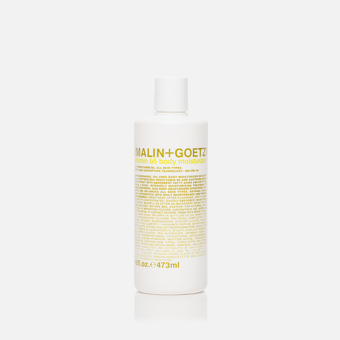 Молочко для тела Malin+Goetz Vitamin B5 473ml