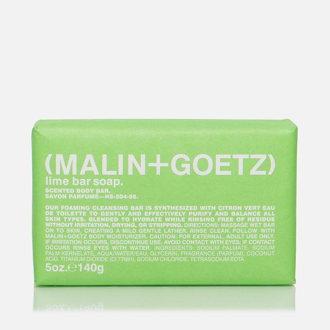 Мыло Malin+Goetz Lime Bar 140g