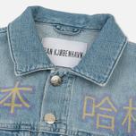 Мужская джинсовая куртка Han Kjobenhavn Base Heavy Stone/Print фото- 1