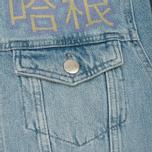 Мужская джинсовая куртка Han Kjobenhavn Base Heavy Stone/Print фото- 2