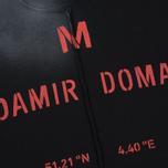 Мужская футболка Damir Doma Tegan DD Black/White фото- 2