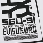 Мужская футболка Evisu No Bullshirt Print White фото- 5