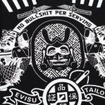 Evisu Sumarai Print Men's t-shirt Black photo- 2