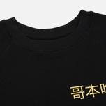 Мужская футболка Han Kjobenhavn Chunky Black фото- 1