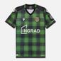 Мужская футболка Macron Torpedo 19/20 Football Jersey Green/Black фото - 0