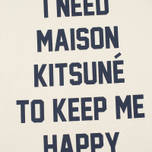 Мужская футболка Maison Kitsune I Need Ecru фото- 3