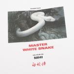 Мужская футболка MHI By Maharishi Master Snake White фото- 2