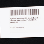 Мужская футболка MKI Miyuki-Zoku 8 Oz Super Heavyweight Pocket Black фото- 5