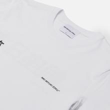 Мужская футболка MKI Miyuki-Zoku Ginza White фото- 1