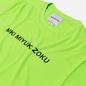 Мужская футболка MKI Miyuki-Zoku Neon Logo Flo Green фото - 1