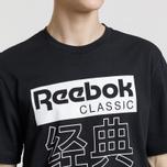 Мужская футболка Reebok Classic GP International Unisex Black фото- 3
