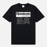 Мужская футболка Reebok Classic GP International Unisex Black фото- 0