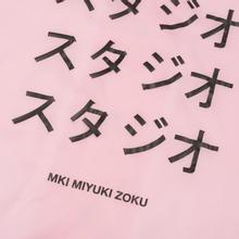 Мужская куртка MKI Miyuki-Zoku Symbol Coach Pink фото- 7